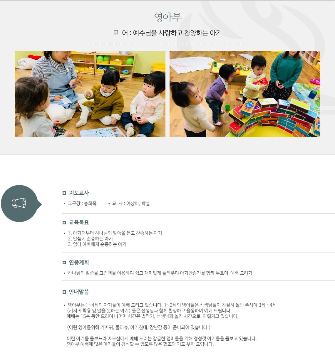 영아_1.png
